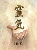 Le Nectar du Lotus Logo reiki