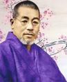 Le Nectar du lotus Mikao Usui