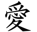 Le nectar du Lotus sigle Reiki